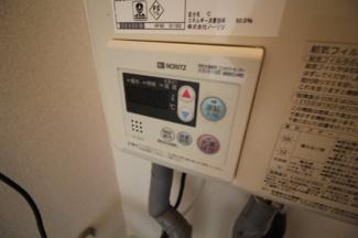 【設備】メゾン六甲
