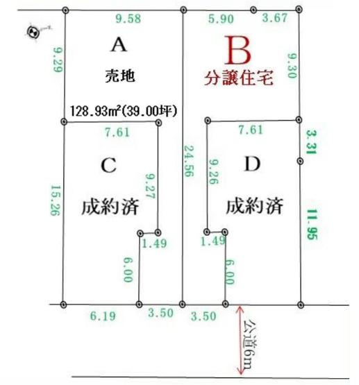【区画図】新築 藤沢市大庭  B区画
