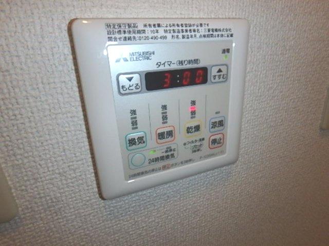設備 ※別室の写真です