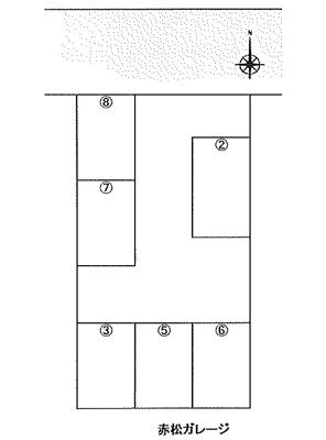 【区画図】赤松ガレージ