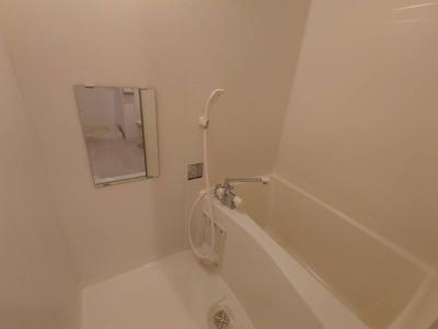 【浴室】ディナスティ都島北通