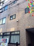 吉原第二ビルの画像