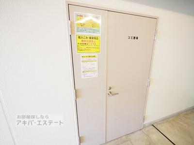 【その他】グランフォース入谷