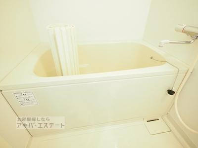 【浴室】グランフォース入谷
