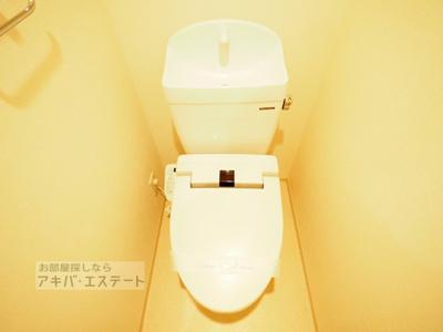 【トイレ】グランフォース入谷