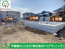 御殿場市大坂第2 新築戸建 全3棟 (3号棟)の画像
