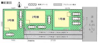 【区画図】御殿場市大坂第2 新築戸建 全3棟 (3号棟)