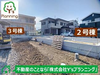 【外観】御殿場市大坂第2 新築戸建 全3棟 (3号棟)