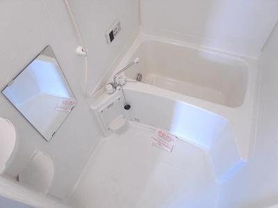 【浴室】エルメス城山台弐番館