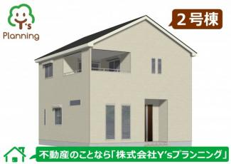 【外観パース】沼津市吉田町第3 新築戸建 全3棟 (2号棟)