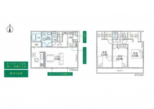 建物面積30.81坪 広々18帖のLDK・全居室6帖以上・全居室南向き♪シューズインクローク・ウォークインクローゼット・各部屋収納付きで便利です!広々バルコニーなのでお洗濯物も沢山干せます♪