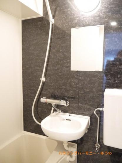【浴室】マンションヴィップ上池袋