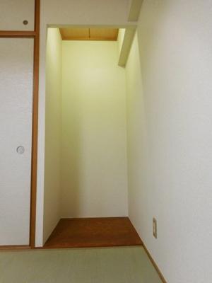 【和室】リベラス11棟