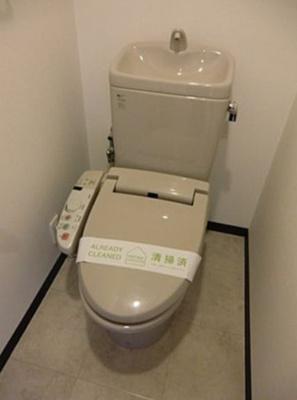 【トイレ】サンハイツ浅草