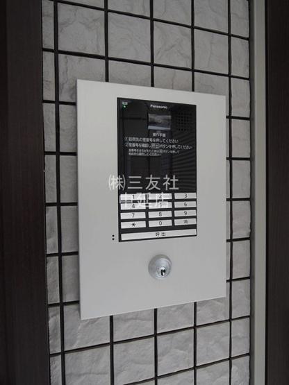 【セキュリティ】エバラフラット