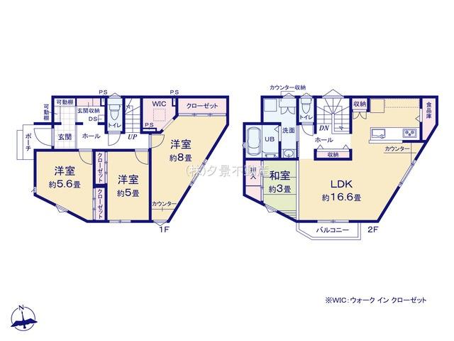 緑区大間木3丁目31-3(3号棟)新築一戸建てケイアイスタイル