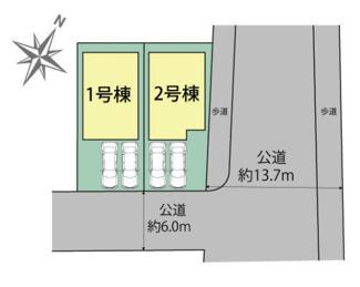 【区画図】東浦町石浜三本松の新築戸建て1号棟