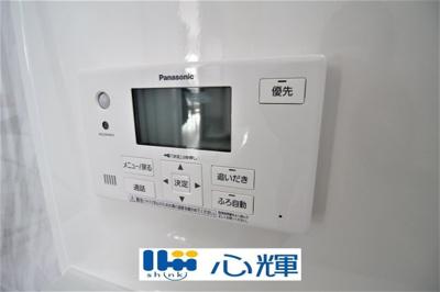 浴室内給湯器リモコンです。