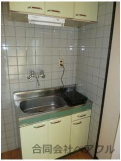 【浴室】メディナ上花山