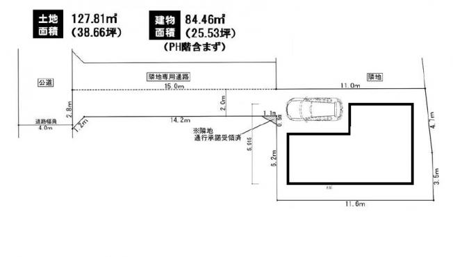 【区画図】新築 茅ヶ崎市萩園