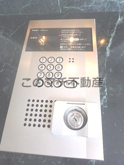 オートロック操作盤