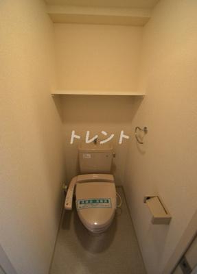 【トイレ】グランドガーラ新宿