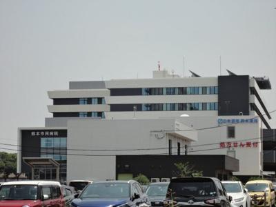 熊本市民病院