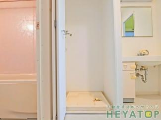 お部屋の中でお洗濯ができる室内洗濯機置き場(同仕様写真)