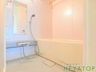 追焚き・浴室乾燥機付きお風呂(同仕様写真)
