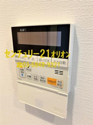 【設備】デュオステージ鷺ノ宮(サギノミヤ)