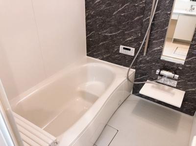 【浴室】メゾンエスポワール緑丘