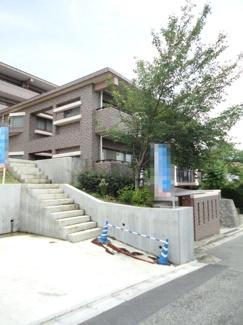 【外観】ワコーレ雲雀丘花屋敷 2階