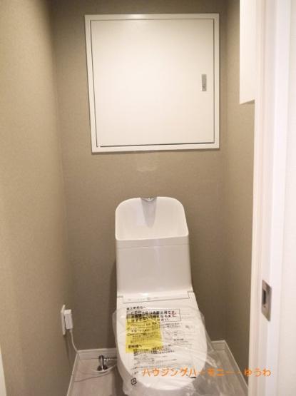 【トイレ】東建池袋要町マンション