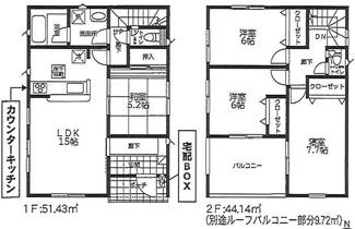 市原市西広4丁目 新築戸建 JR内房線「五井駅」