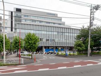 公立昭和病院(約1,700m)