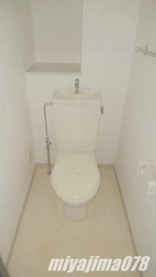 【トイレ】ラコート三宮