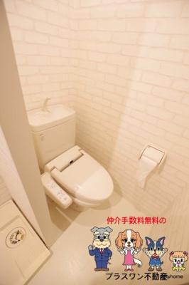 【トイレ】十三本町ウインズマンションⅡ