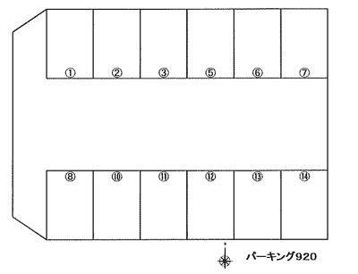 【区画図】パーキング920