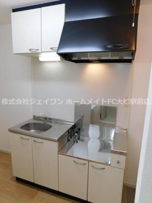 【キッチン】エミネンスⅣ