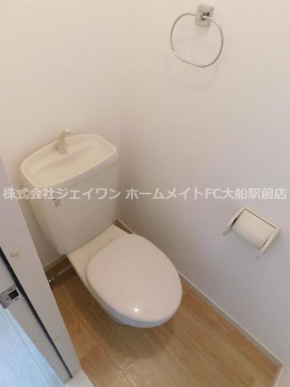 【トイレ】エミネンスⅣ