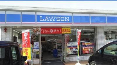 ローソン松山西衣山駅前店 405m