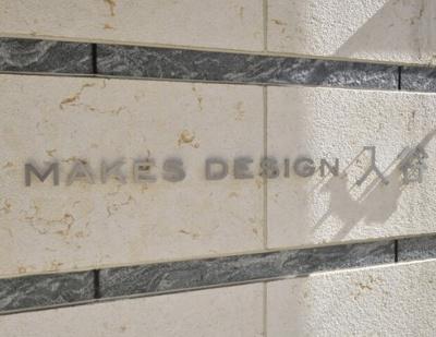 メイクスデザイン入谷の銘板です。