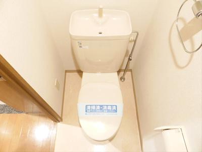 【トイレ】ステーションビューロアール世田谷代田橋