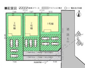 【区画図】沼津市岡宮第7 新築戸建 全3棟 (1号棟)
