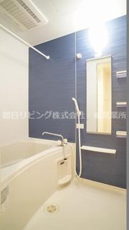 【浴室】ファイン ブリーズ