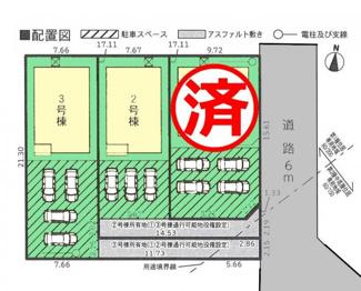 【区画図】沼津市岡宮第7 新築戸建 全3棟 (3号棟)