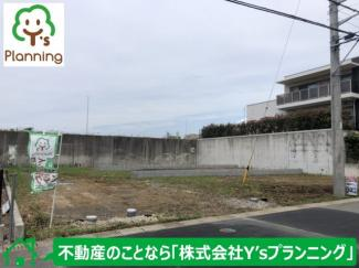 【外観】沼津市岡宮第7 新築戸建 全3棟 (3号棟)