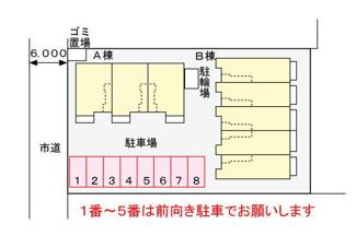 【区画図】セレナーデA棟