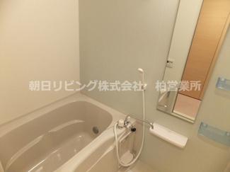 【浴室】セレナーデA棟