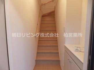 【玄関】セレナーデA棟